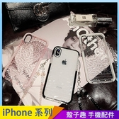 菱格鑽石紋 iPhone SE2 XS Max XR i7 i8 i6 i6s plus 手機殼 水感背面 環保材質 柔軟質感 四角加固 矽膠軟殼