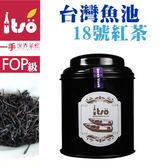 一手私藏世界紅茶│台灣魚池18號紅茶-散茶(40公克/罐)