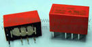 *大朋電子商城*NEC TOKIN EC2-5ND(日本製)繼電器Relay(5入)