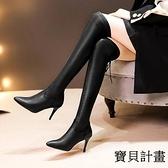 及膝靴女膝上靴 過膝靴女長靴秋冬新款網紅細跟瘦腿高筒靴長筒靴小個子長靴女 秋冬上新