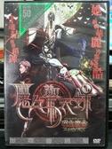 挖寶二手片-B54-正版DVD-動畫【魔兵驚天錄:噬血宿命 劇場版】-日語發音(直購價)