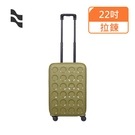 【LOJEL】22吋 羅傑VITA防盜拉鍊 行李箱/拉鍊行李箱(PP10-橄欖綠)【威奇包仔通】