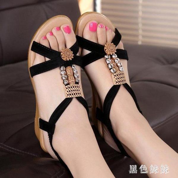 大碼坡跟涼鞋 純黑色白色低幫春夏新款波西米亞串珠坡跟中高跟流行女涼鞋 qf22397【黑色妹妹】