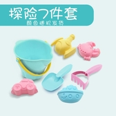 兒童沙灘玩具寶寶海邊挖沙玩沙挖土工具戲水套裝組合水桶鏟子 青山市集