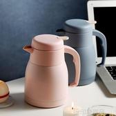 不銹鋼家用保溫壺小號小型水壺學生宿舍熱水瓶北歐小暖壺暖瓶杯1L 印象