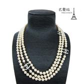 【巴黎站二手名牌專賣店】*現貨*CHANEL 香奈兒 真品*白色珍珠 x 經典雙C造型長項鏈