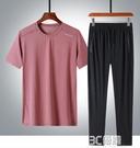 夏季冰絲T恤長褲兩件套男輕薄透氣中老年人運動爸爸夏裝套裝時尚 3C優購