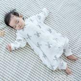 嬰兒睡袋紗布兒童春秋三層夏季薄款純棉男女寶寶分腿式防踢被睡衣花間公主