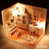 手工制作女孩玩具親子立體拼圖益智兒童材料包禮物 BF2738『寶貝兒童裝』