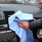 鹿皮巾洗車毛巾專用
