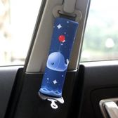 汽車安全帶護肩套一對裝車用保險帶套四季通用車內飾用品【博雅生活館】