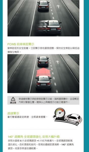 GoSafe S36G GPS測速預警行車記錄器-16G記憶卡