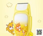 兒童理髮器  飛科嬰兒童理發器電推剪剃頭髮推子理發器充電動式新生兒寶寶家用 玫瑰女孩