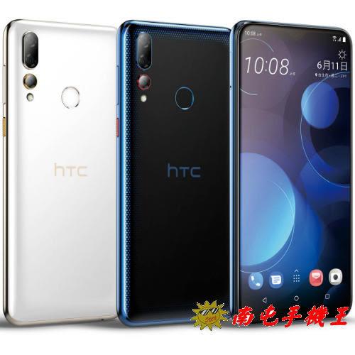※南屯手機王※ HTC Desire 19+ 雙卡雙待 水滴螢幕 6.2吋 4G/64G 雙4G【宅配免運費】