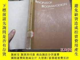 二手書博民逛書店principles罕見of program design 22