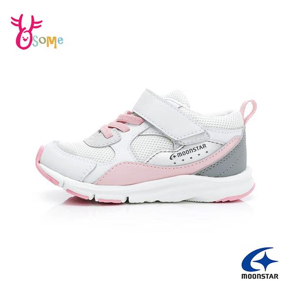 Moonstar月星童鞋 女童鞋 MSCN系列 機能鞋 足弓鞋墊 運動鞋 慢跑鞋 K9671#粉紅◆OSOME奧森鞋業