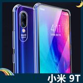 Xiaomi 小米 9T Pro 6D氣囊防摔空壓殼 軟殼 四角加厚氣墊 全包款 矽膠套 保護套 手機套 手機殼