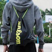 籃球束口包籃球訓練包雙肩包球鞋包袋可裝籃球足球排球 挪威森林