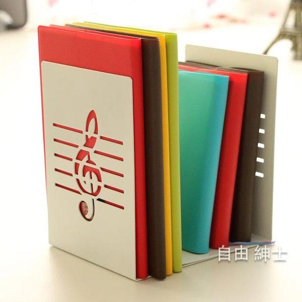 巨門創意音符/字母大書立鐵質書架學生桌面文件架閱讀架書擋書靠【七夕禮物】
