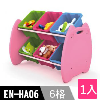 樹德SHUTER喵頭鷹玩具整理組EN-HA06 1入