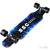 四輪滑板車青少年成人男女舞者初學者公路長板刷街滑板車 LR8440【Sweet家居】