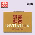 百美 C3202 邀請卡 50張 / 包