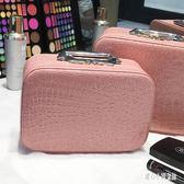 大容量化妝包手提收納盒時尚便攜化妝箱收納包大容量新品cp933【甜心小妮童裝】
