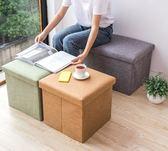 收納凳子儲物凳可坐放衣服的沙發箱成人長方形多功能置物椅子家用   IGO
