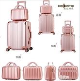 子母箱行李箱學生拉桿箱鋁框旅遊箱女20寸旅行箱登機箱化妝箱包26(快速出貨)
