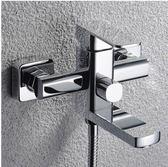 AZOS浴缸水龍頭淋浴花灑套裝全銅冷熱帶下出水 噴頭淋雨混水閥【單龍頭主體(方形)】