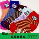 Amiss【C610-26】Disney卡通系列止滑童襪-條紋瑪莉貓(3-6歲;3雙入)