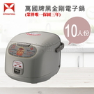 豬頭電器(^OO^) - 萬國牌 10人份黑金剛電子鍋【FS-1800S】