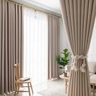 窗簾 遮光隔熱防曬北歐簡約客廳臥室全遮陽...