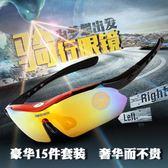 BIKEBOY偏光騎行眼鏡近視男女款護目運動防風沙山地自行車太陽鏡
