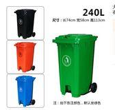 垃圾桶 大垃圾桶大號戶外環衛帶蓋餐廳家用廚房塑料大容量商用垃圾箱有蓋 酷動3Cigo