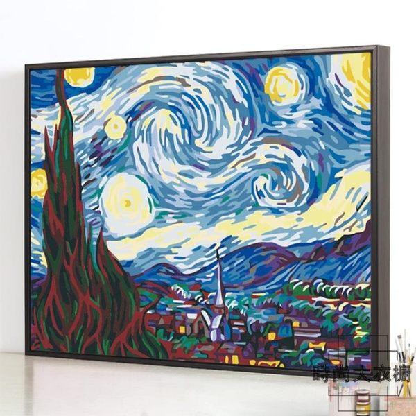 diy數字油畫風景客廳手工自填充數碼填色手繪油彩裝飾畫【時尚大衣櫥】