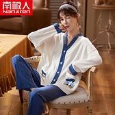 睡衣女春秋季純棉長袖開衫V領甜美可愛2021年新款韓版家居服套裝 【快速出貨】