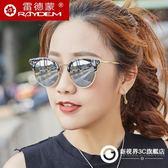 偏光太陽鏡女復古墨鏡潮人個性眼睛開車圓臉網紅眼鏡