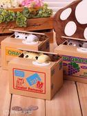 存錢罐 偷錢貓小貓咪儲蓄罐存錢罐箱女儲錢罐兒童創意可愛個性大容量 【創時代3c館】