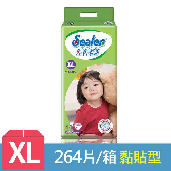 噓噓樂 輕柔 乾爽 紙尿褲 XL (44片x6包/箱) - 永豐商店