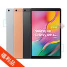 ◤福利品◢ Samsung Galaxy...