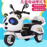 兒童電動車 新款兒童電動摩托車三輪車電瓶童車充電可坐男女小孩童寶寶玩具車 igo 小宅女大購物