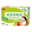 【奇奇文具】3M FB-231 食物保鮮袋(大)盒裝100入