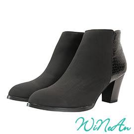 WINEAN薇妮安-雙面料拼接時尚短靴(鋼琴黑)-WNA-8001