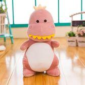 小恐龍可愛毛絨玩具女孩布娃娃睡覺抱枕【不二雜貨】