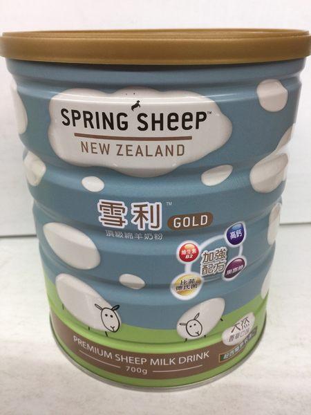 雪利 頂級綿羊奶粉(香草味) 700g(瓶)*6瓶~紐西蘭進口