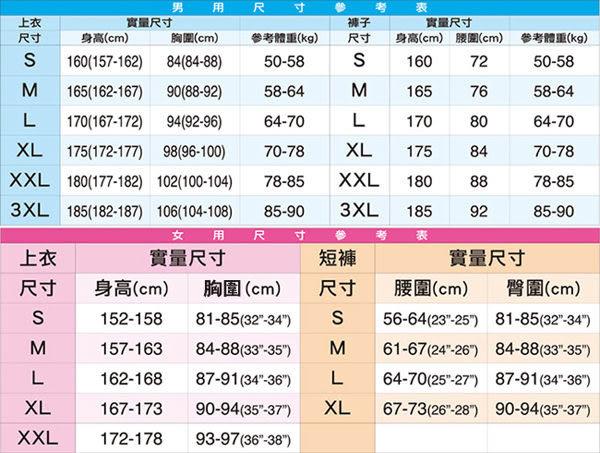 美津濃 MIZUNO 男運動緊身長褲 (黑X藍) 7分長 吸汗速乾 伸縮性佳【 胖媛的店 】