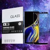 【默肯國際】IN7 Samsung Note 9 (6.4吋) 高透光全膠貼合3D滿版9H鋼化玻璃保護貼 疏油疏水