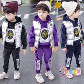 男童洋氣套裝冬裝2018新款金絲絨三件套寶寶兒童童裝男銀色潮衣冬