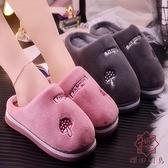 棉拖鞋女居家用防滑厚底毛毛加絨可愛室內冬季【櫻田川島】